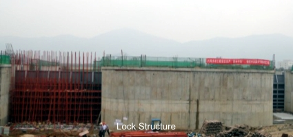Mo Dao - Lock Structure
